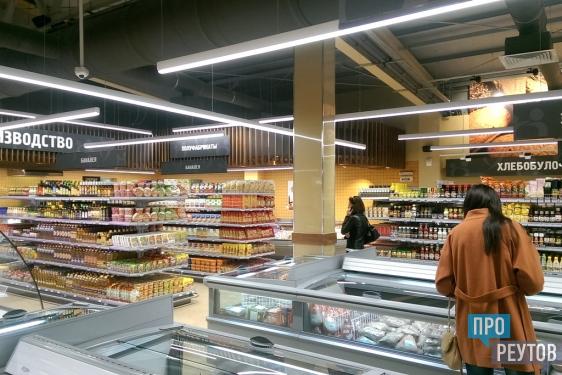 Цифры на ценниках: как подорожает еда в наступившем году. Многие аналитики прогнозировали резкий рост цен на продукты сразу после новогодних праздников. ПроРеутов