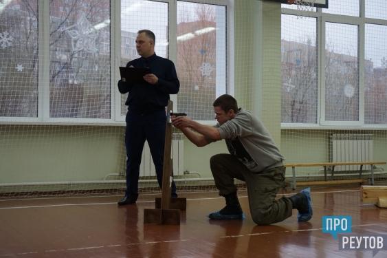 Подмосковные патриоты отстрелялись в Реутове. В реутовской школе №5 прошли первые региональные соревнования «Ворошиловский стрелок». ПроРеутов
