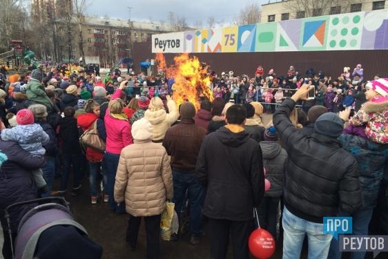 В Реутове отметили Масленицу. Гостем праздника в пешеходной зоне стал председатель Мособлдумы Игорь Брынцалов. ПроРеутов
