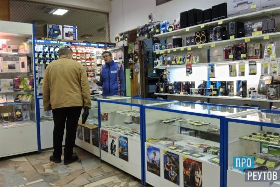 Держит марку: универмаг, проверенный временем. Универсальный магазин на улице Южной, 2 обслуживает реутовчан больше четверти века. ПроРеутов
