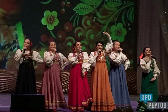 В Реутове отметили День работника культуры. На сцене ДК «Мир» выступили артисты всех поколений. ПроРеутов
