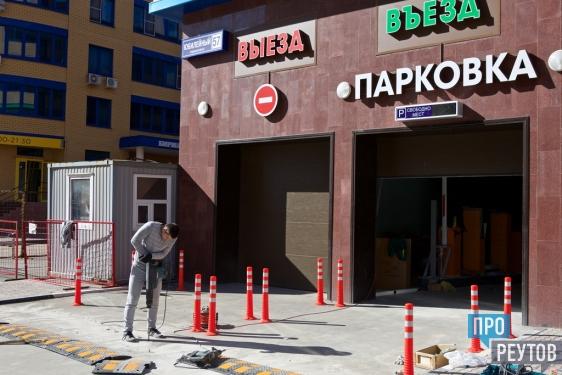 ТРЦ «Новый» в Реутове готовится к открытию. Первых посетителей торговый центр примет в конце апреля. ПроРеутов