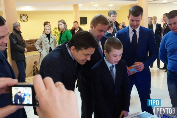 Губернатор в Реутове. Андрей Воробьёв оценил достижения и перспективные идеи. ПроРеутов