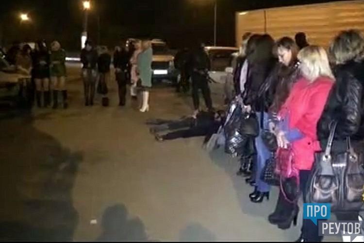 шоссе с точки проститутками московских на
