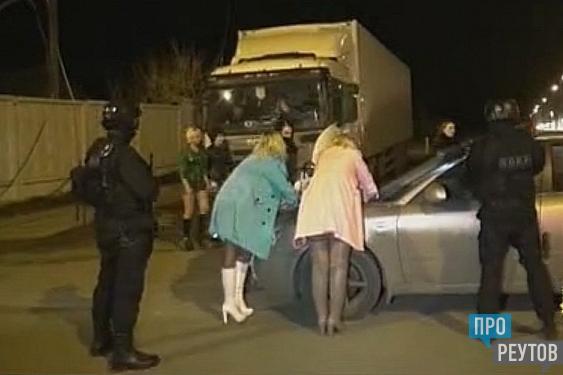 видео притонов проституток