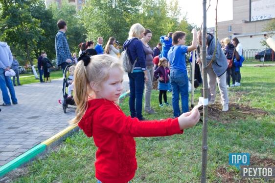 В Реутове посадят «Сад Победы»/ 6 мая наш город поддержит традицию, которая появилась в прошлом году в Балашихе. ПроРеутов