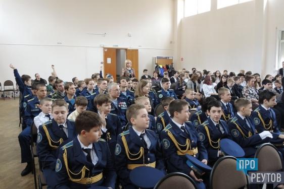 Опыт первого кадетского класса в Реутове признали успешным. Приём в следующий кадетский класс проводится с повышенными требованиями к здоровью. ПроРеутов