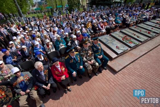 Мы помним и гордимся: Реутов отметил День Победы. Празднование началось с утренней выставки военной техники и закончилось ночным салютом. ПроРеутов