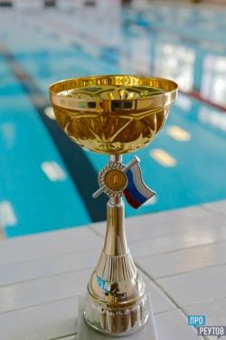 В Реутове прошёл заплыв на кубок главы города. В нём приняли участие 100 учащихся четвёртых классов. ПроРеутов