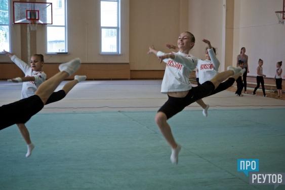 Глава Реутова поздравил с победами гимнасток. Воспитанницы реутовской ДЮСШ провели серию успешных выступлений на престижных турнирах по эстетической гимнастике. ПроРеутов