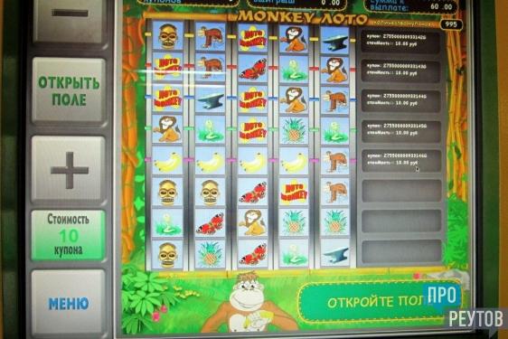 Игровые бесплатно резидент автоматы онлайн