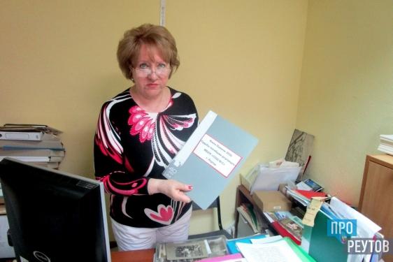 В Реутове готовят третье издание Книги Памяти. Всего за год удалось найти и подтвердить 190 новых имён. ПроРеутов