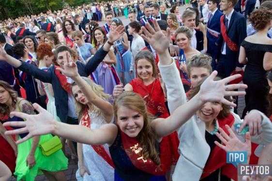 Выпускной бал в Реутове провели по канонам Канн. По красной фестивальной дорожке во взрослую жизнь прошли 350 выпускников Реутова. ПроРеутов
