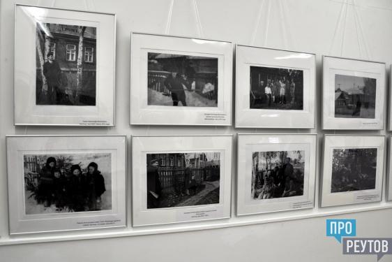 Историческая фотовыставка «Родом из Крутиц» работает в музее Реутова. Средства на создание экспозиции нашлись благодаря губернаторской премии «Наше Подмосковье». ПроРеутов
