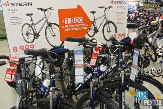 Двухколёсные друзья: обзор веломагазинов Реутова. Какие велосипеды и по каким ценам можно приобрести в нашем городе. ПроРеутов