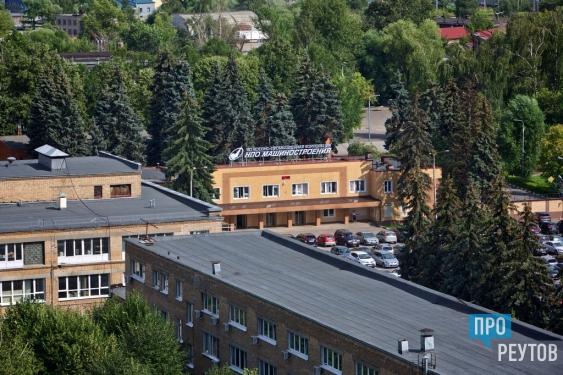 Социальную ипотеку получат четыре специалиста из Реутова. Всего в основной список включены 29 человек из 12 муниципалитетов. ПроРеутов
