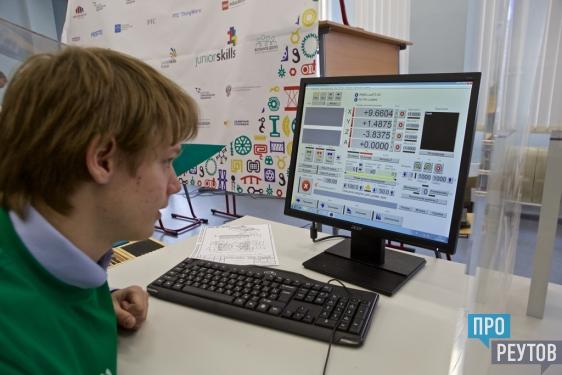 Рабочие профессии получили приоритет в Реутове. Подмосковный колледж «Энергия» завершил набор на бюджетные места. ПроРеутов
