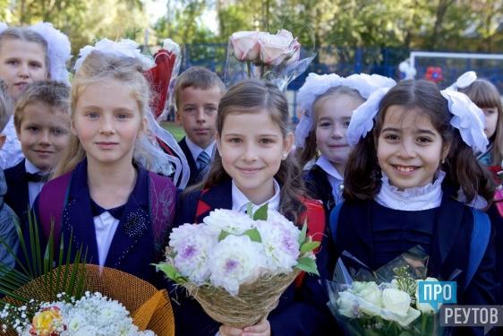 Реутовская школа получила стадион в подарок. 1 сентября 2016 года школе №6 исполнилось 65 лет. ПроРеутов