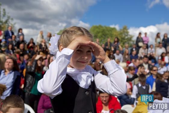 Новую сцену в реутовском парке открыли концертом для первоклашек. Перед детьми выступили клоун и эстрадные артисты. ПроРеутов