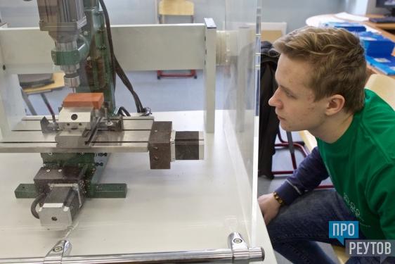 Подмосковный колледж «Энергия» завершил приём в Реутове. В этом году открыта новая специальность «Технология машиностроения». ПроРеутов