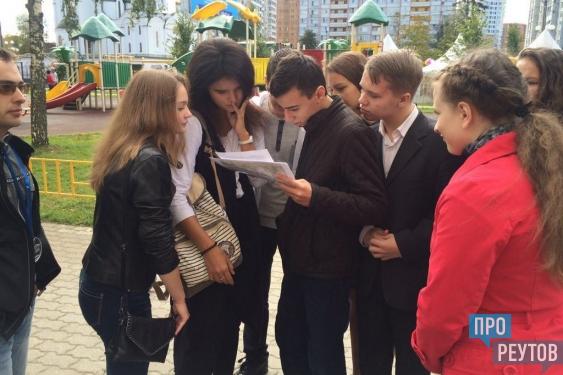 Реутов-фест: в первый исторический квест вошли 7 объектов. Участники ответили на вопросы о своём городе. ПроРеутов