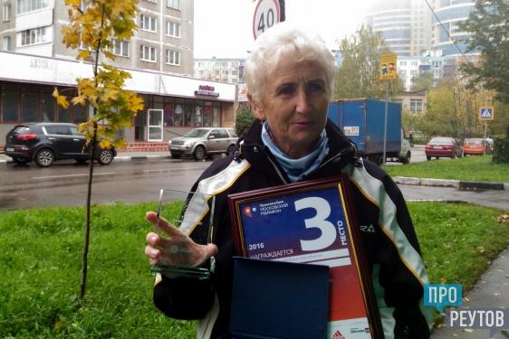 Рекордсменка Людмила Колобанова пополнила коллекцию трофеев. Знаменитая реутовчанка поделилась секретами своих достижений. ПроРеутов