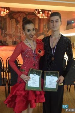 Реутовские танцоры победили в рейтинговом турнире. Лучшей парой стали Ян Зекс и Мария Бычкова из танцевально-спортивного клуба «Союз». ПроРеутов
