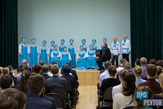 Реутовский хор «Сударушка» проводит гастрольный тур «Наследие». Русские песни в исполнении ветеранов покоряют сердца школьников и студентов. ПроРеутов