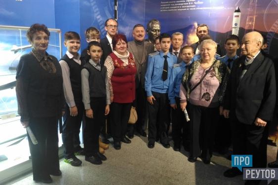 Крылатые ракеты «Адмирала Кузнецова» показали в Реутове. В городском музее обновилась экспозиция ракетно-космической техники производства «НПО машиностроения». ПроРеутов