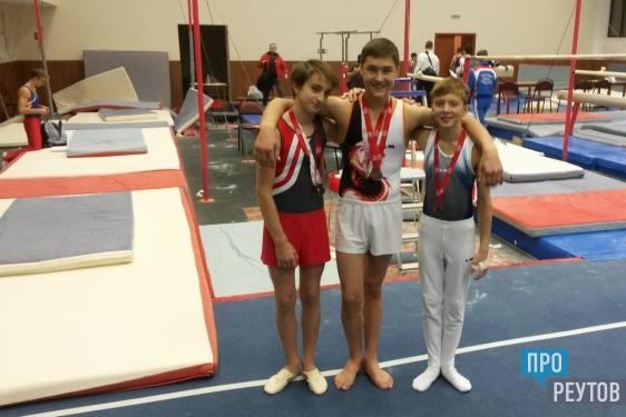 Реутовские гимнасты одержали серию побед. Воспитанники детско-юношеской спортивной школы успешно выступили в нескольких турнирах. ПроРеутов