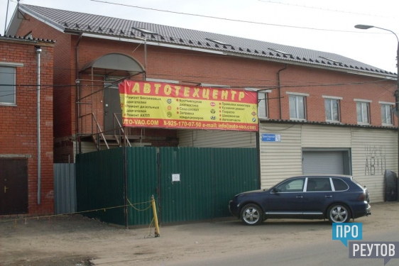 ПроРеутов: обзор реутовских автосервисов, производящих шиномонтаж