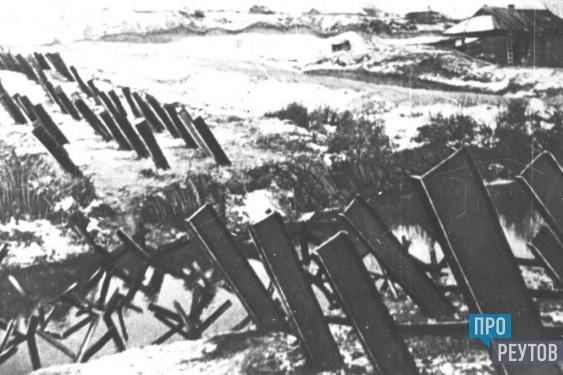 Реутовский старожил вспомнил прифронтовой город 41-го. В детских воспоминаниях Геннадия Рясного сохранились бомбёжки, воинские эшелоны, раненые и собачьи лодочки-волокуши. ПроРеутов