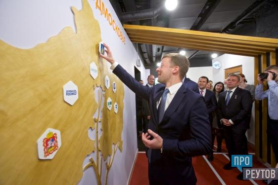 Cамый крупный коворкинг-центр Подмосковья открылся в Реутове. Перспективные стартапы смогут получить поддержку администрации города. ПроРеутов