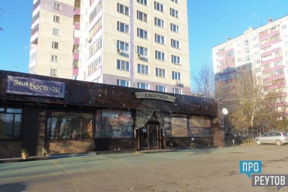 ПроРеутов: обзор ресторанов Реутова