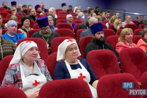 Региональный форум «Православие и медицина» прошёл в Реутове. Медики и священнослужители Подмосковья обсудили сотрудничество. ПроРеутов