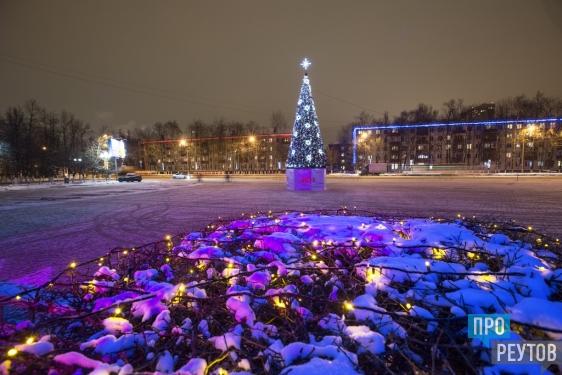 Реутов наряжается к Новому году и Рождеству. Завершается оформление улиц, площадей и городских зон отдыха. ПроРеутов