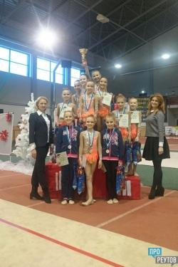 Реутовские «Подружки» выиграли турнир по художественной гимнастике. А команда «Амелия» заняла первое место на соревнованиях по эстетической гимнастике в Эстонии. ПроРеутов