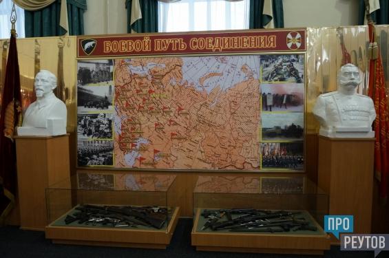 Реутовские курсанты дали клятву в дивизии Дзержинского. В этом году заниматься в военно-патриотический центр «Рекрут» пришли 38 ребят. ПроРеутов