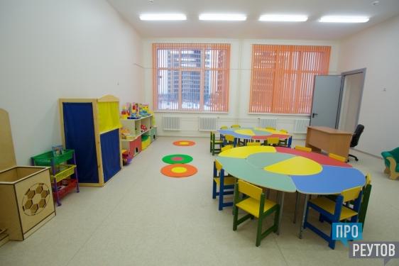 Новое здание гимназии торжественно открыли в Реутове. Оно соответствует самым современным требованиям федерального закона об образовании. ПроРеутов