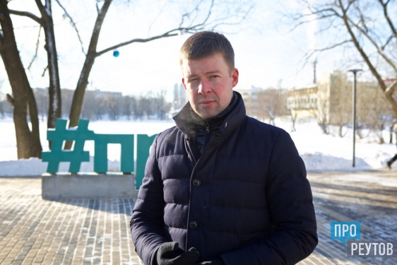 На реконструкцию парков Реутова выделили более 60 миллионов рублей. На эти цели направлена большая часть премии за второе место в рейтинге муниципалитетов Подмосковья за 2016 год. ПроРеутов