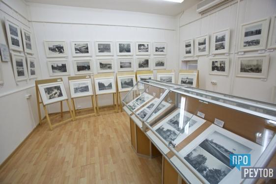 Фотовыставка «Реутов. Три века в фотографии» открылась в музее. Экспозицию составили более ста снимков города с XIX века до наших дней. ПроРеутов