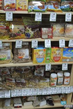 Обзор магазинов здорового питания в Реутове. В городе растёт сеть магазинов для любителей экологически чистых продуктов. ПроРеутов