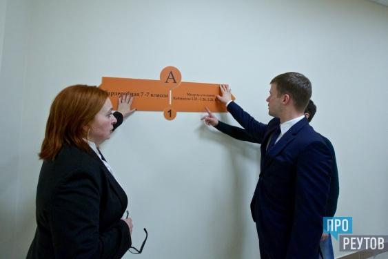 Реутовские гимназисты поделились впечатлениями о новом здании. Занятия на новом месте началась с экскурсии и телемоста с губернатором. ПроРеутов