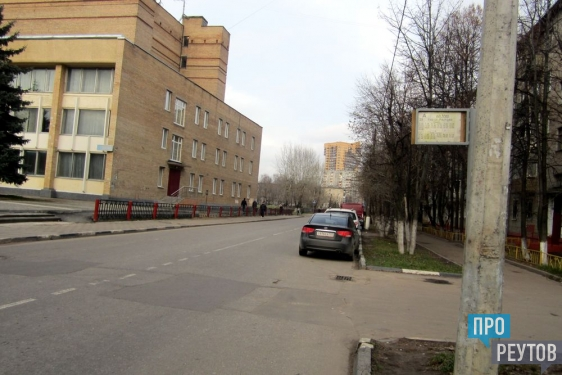 «Поцелуи» на дороге: карта аварийных мест Реутова. ПроРеутов