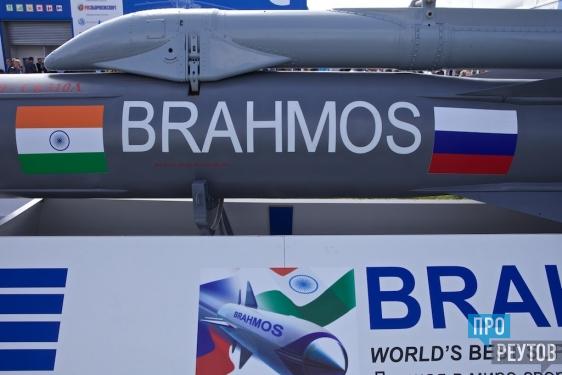 Первое испытания ракеты «БраМос» с увеличенной дальностью увенчалось успехом. Оружие разрабатывается при участии реутовского «НПО машиностроения». ПроРеутов