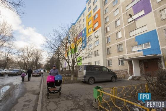 Реутовские многоэтажки красят в цвета городского бренда. На первом из трёх домов работы уже в разгаре. ПроРеутов