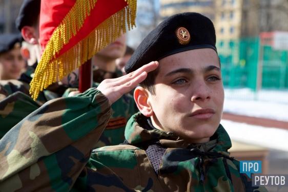 Реутовские юнармейцы вошли в тройку победителей в военной игре. Две сотни ребят из 24 городов Подмосковья встретились на армейской полосе препятствий. ПроРеутов