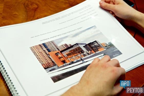 Техническое проектирование ледовой арены в Реутове закончено. Строительство начнётся после согласования архитектурного облика здания. ПроРеутов