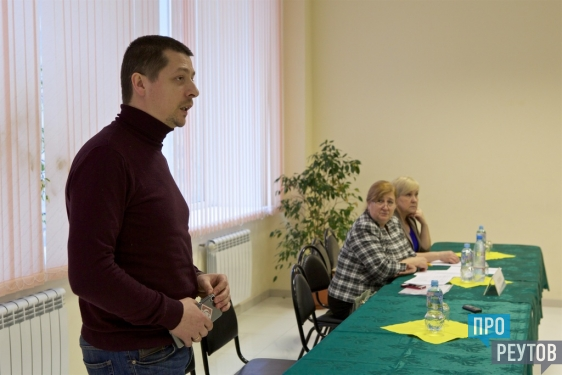 Кандидатов в Общественную палату обсудили в Реутове. На голосовании 22 апреля из более чем 60 человек будут избраны 30. ПроРеутов
