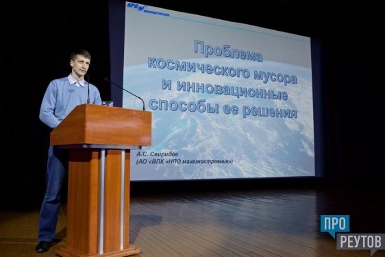 Второй форум инновационных идей открылся в Реутове. Мероприятия форума будут идти на пяти городских площадках в течение недели. ПроРеутов